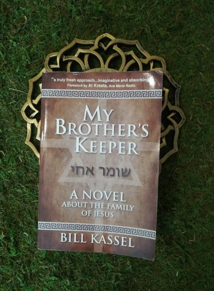 My Brother's Keeper by Bill Kassel